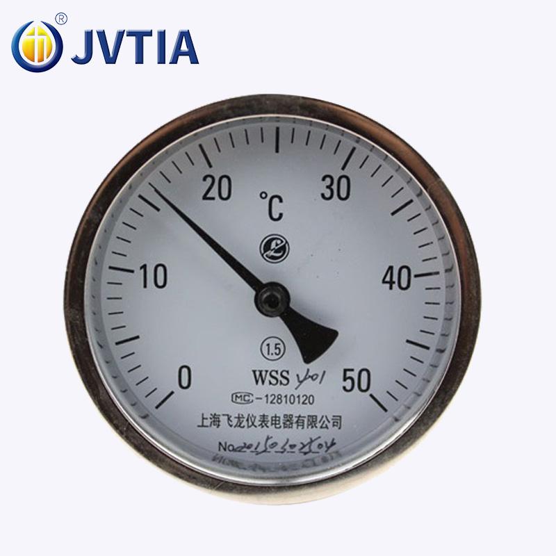 JVTIA Array image145