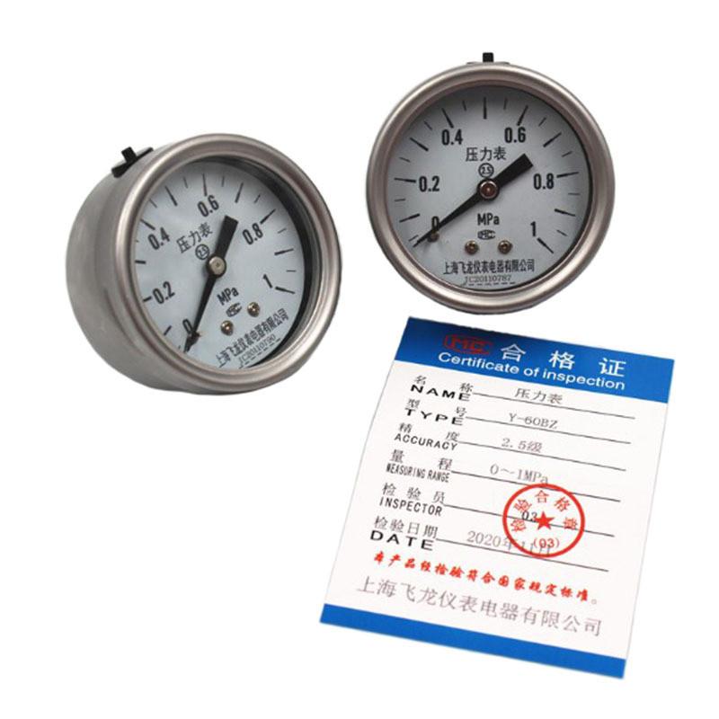 Pressure gauge axial y-60bz0-1mpa dial diameter 60mm all stainless steel axial pressure gauge
