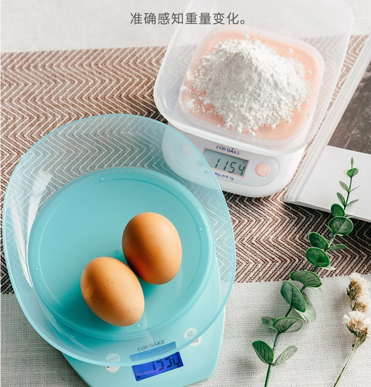 Hotsale Feilong Fashion Design ABS Food Weight Scale Digital Kitchen Scale Food Weighing Scale for Cooking